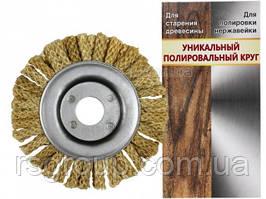 Круг сизалевый на болгарку 125 мм.