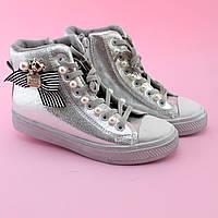 Демисезонные детские высокие кеды ботинки весна осень серебро тм JG размер 33,34
