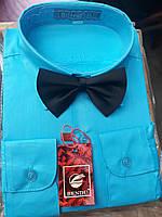 Детская бирюзовая рубашка с бабочкой BENDU (размеры 25,26,27,28,29,30,31)