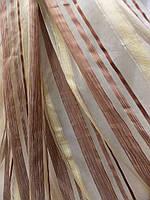 Тюль из органзы в коричневом цвете