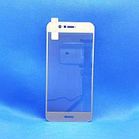 Защитное стекло для Huawei Nova 2 (PIC-LX9) Золотое на весь экран