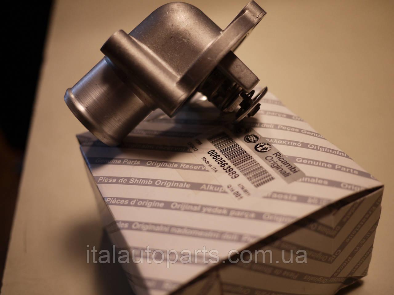 Термостат Alfa Romeo 156, Alfa Romeo 166 2,5-3,0 V6