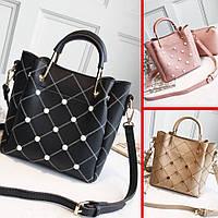 45e5c501c41d Женские сумочки и клатчи в Хмельницком. Сравнить цены, купить ...