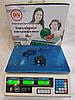 Весы торговые электронные со счетчиком цены на 50кг DN  А-Плюс  6V, фото 2