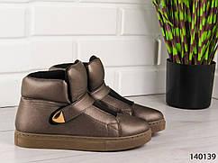 """Ботинки женские, ботильоны, бронзовые """"Ussu"""" эко кожа, удобная, повседневная женская обувь"""