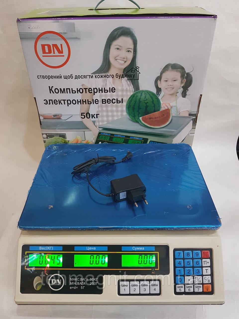 Весы торговые электронные со счетчиком цены на 50кг DN  А-Плюс  6V