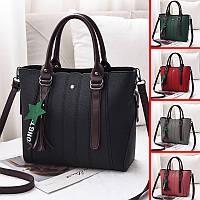 d57da0e4ee7c Женская сумка с брелком ,чёрный , розовый, серый, красный, зелёный