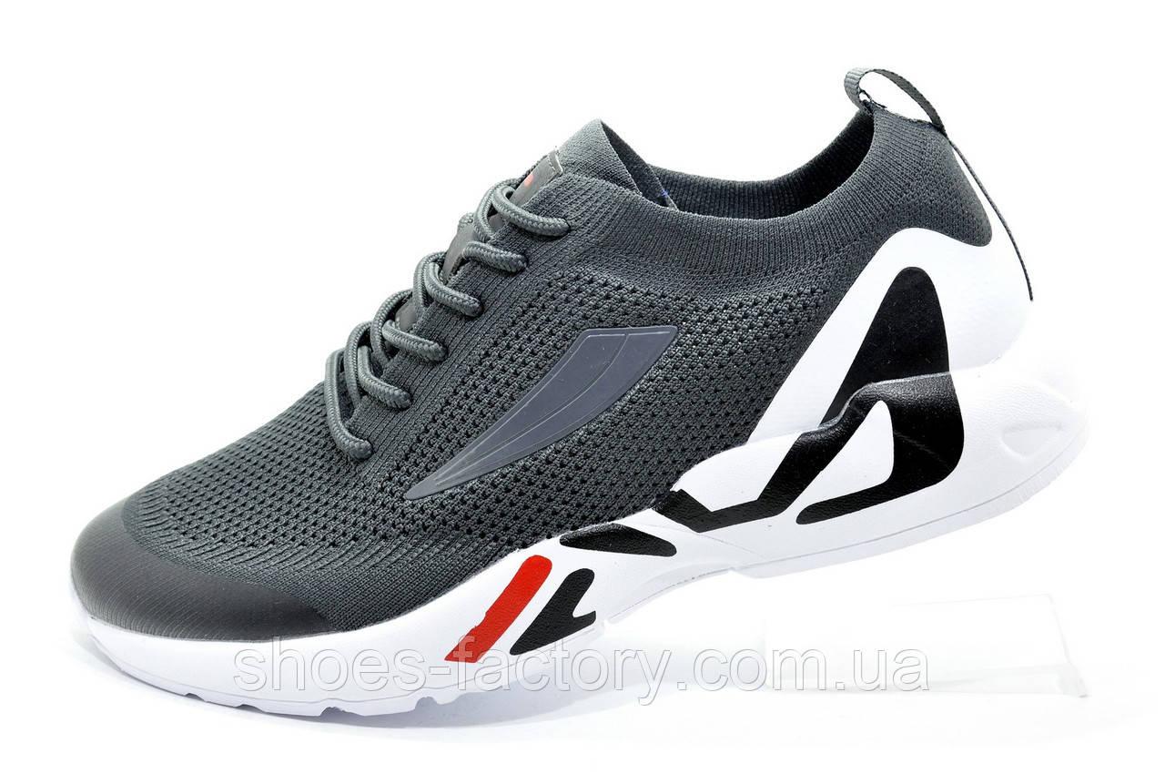 Мужские кроссовки в стиле Fila Mind One, Gray