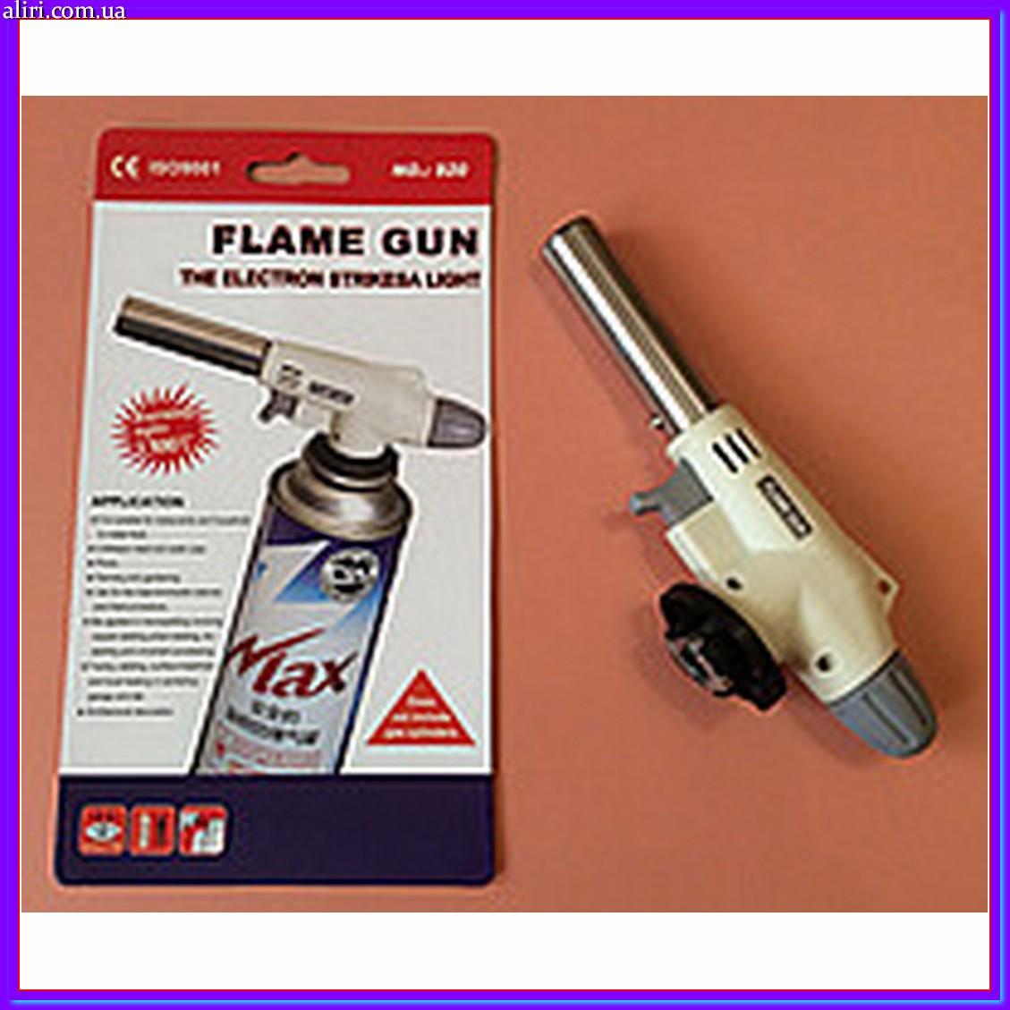 Газовая горелка с пьезоподжигом Flame Gun KLL-880