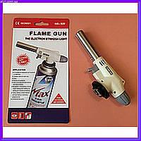 Газовая горелка с пьезоподжигом Flame Gun KLL-880, фото 1