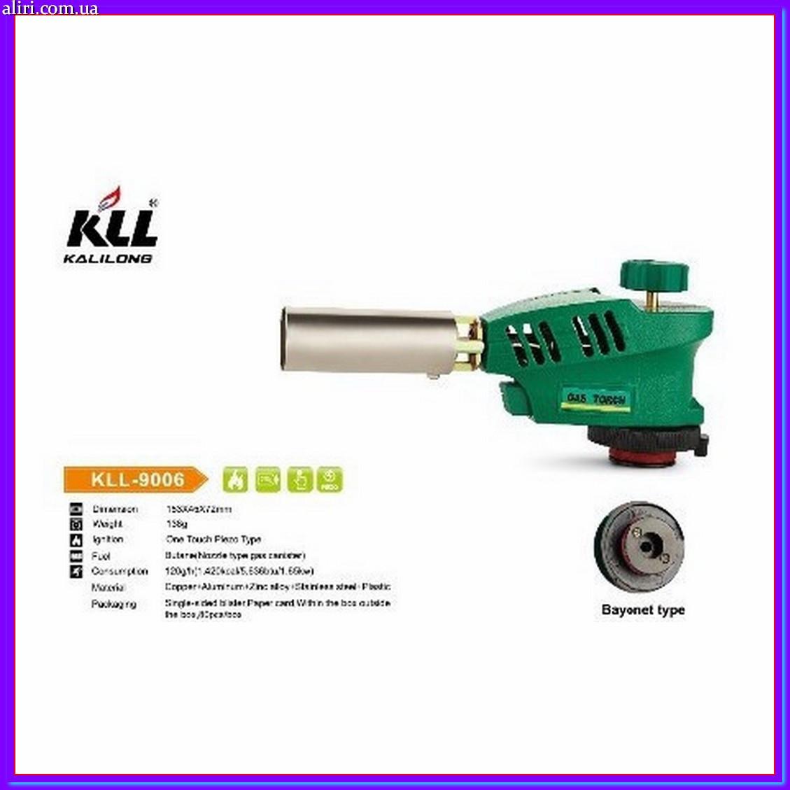 Газовая горелка с пьезоподжигом Flame Gun KLL-9006