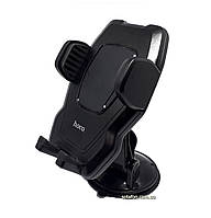 Автомобильный держатель (холдер, штатив) Hoco CA31 Black, фото 1