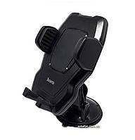 Автомобильный держатель (холдер, штатив) Hoco CA31 Black
