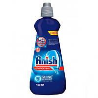 Ополаскиватель Для Посудомоечных Машин FINISH 400 Мл (4607109403549)