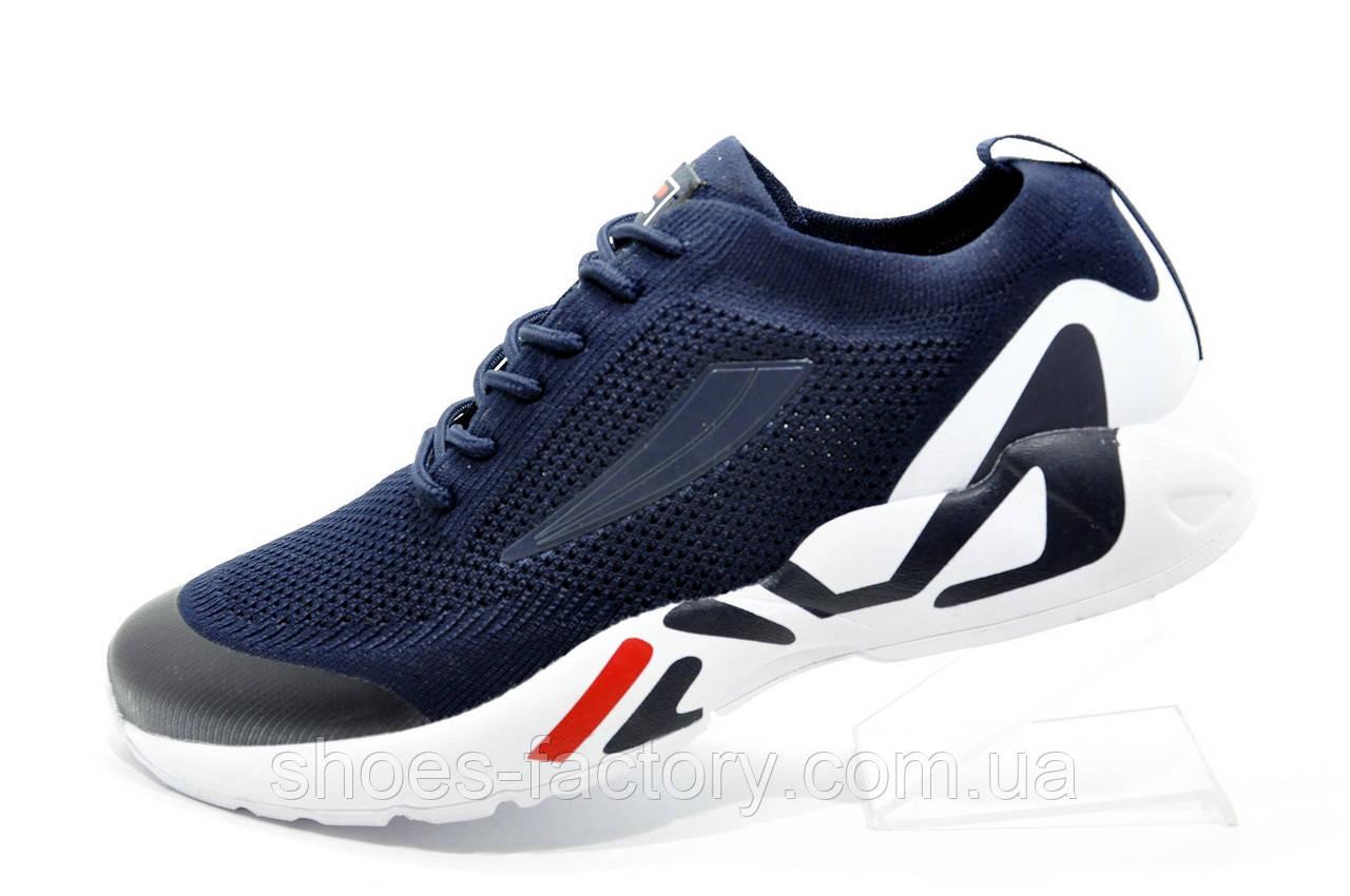 Летние кроссовки в стиле Fila Mind One, Синие