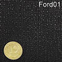 Термовинил HORN (черный Ford01) для обтяжки торпеды, фото 1