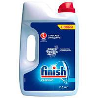 Порошок Для Мытья Посуды В Посудомоечной Машине FINISH 2.5 Кг (8594002681487)