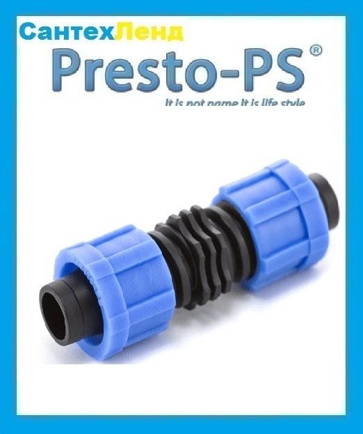 Соединение ремонтное Presto-PS для капельной ленты (LC-0117)