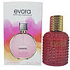 Аромат №12 Evora eau de parfum 50ml