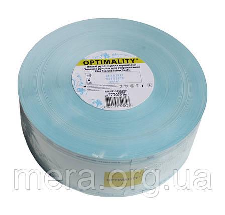 Рулон для стерилизации 400 мм.* 80 мм.* 100 м., со складкой, фото 2