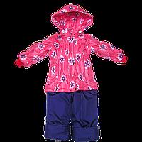 d318f0e40aca Комбинезон Детский 80 — Купить Недорого у Проверенных Продавцов на ...