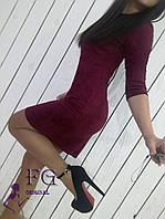 Платье мини, повседневное платье из замши. Размеры 42-44, 46-48., фото 1