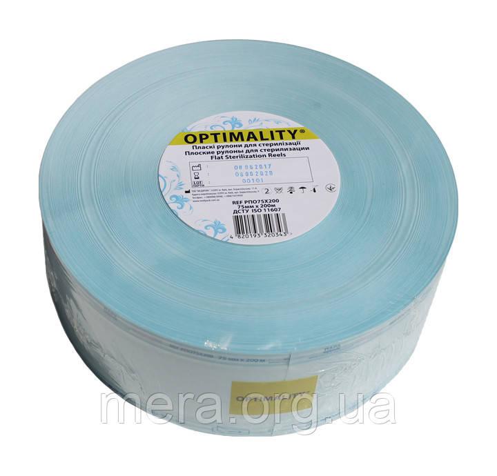 Рулон для стерилизации 250 мм.* 65 мм.* 100 м., со складкой