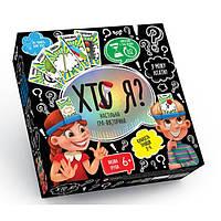 Настольная игра Danko Toys Хто я? настільна гра ДТ-НВ-08-10
