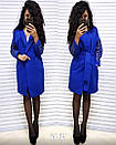 Пальто кашемировое с ажурными прорезями на рукавах, фото 2