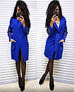 Пальто кашемировое с ажурными прорезями на рукавах, фото 3