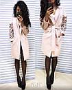 Пальто кашемировое с ажурными прорезями на рукавах, фото 4