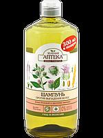 Шампунь против выпадения волос (Лопух и Протеины пшеницы) - Зеленая Аптека  1000мл.