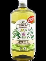 Шампунь для нормальных волос (Крапива и Репейное масло) - Зеленая Аптека  1000мл.