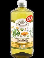 Шампунь для жирных волос (Календула и Розмариновое масло) - Зеленая Аптека  1000мл.