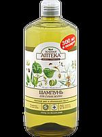Шампунь для сухих волос (Липовый цвет и Облепиховое масло) - Зеленая Аптека  1000мл.