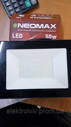 Прожектор LED NEOMAX 50, фото 2