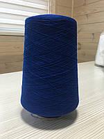Бобинная пряжа 0007 6677 синий Color L95 890 грамм. Цена за бобину Brave