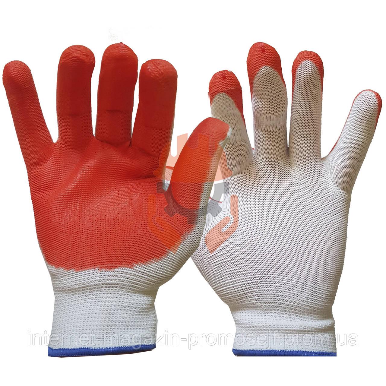 Перчатки нитриловые стрейчевые Оранжевый