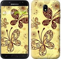 "Чехол на Samsung Galaxy J7 J730 (2017) Красивые бабочки ""4170c-786-4848"""