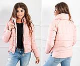 Стильная демисезонная короткая куртка  42-48р (6 расцветок), фото 2