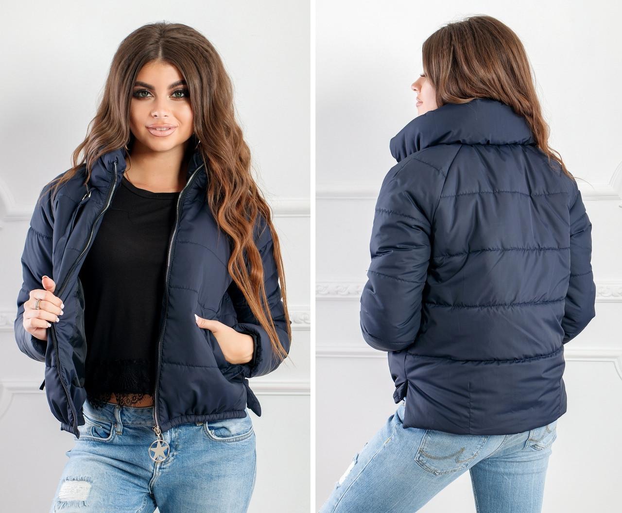 Стильная демисезонная короткая куртка  42-48р (6 расцветок)