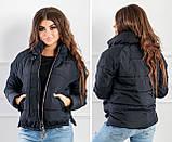 Стильная демисезонная короткая куртка  42-48р (6 расцветок), фото 4