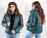 Стильная демисезонная короткая куртка  42-48р (6 расцветок), фото 5