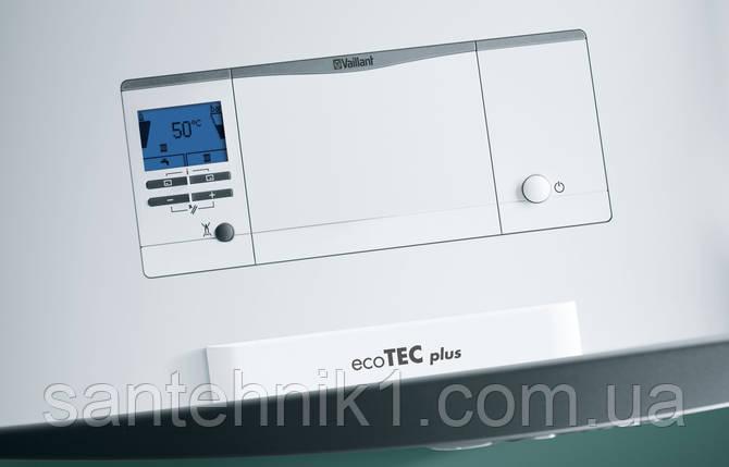 Vaillant ecoTEC plus VU OE 1006 /5 -5, фото 2