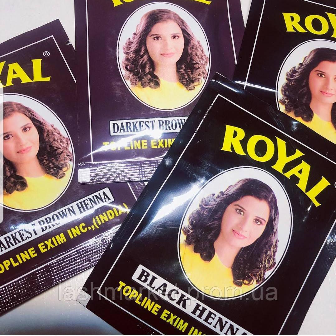 Хна Royal black (1 пакетик)