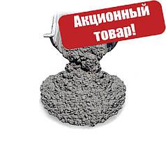 Высокопрочный бетон (М450,500,700)