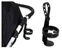 Подстаканник для коляски универсальный для стаканчика кофе / детской бутылочки