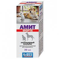 Амит форте(Amit forte) 20 мл-для лечения собак и кошек при саркоптоидозах, демодекозе, отодектозе