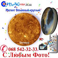 Объёмные круглые магнитики
