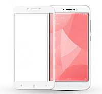 Защитное стекло 5D Future Full Glue для Xiaomi Redmi 4X white